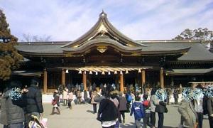 samukawa2011.jpg
